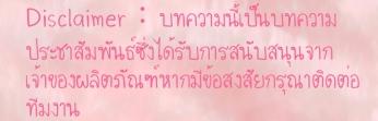 S__11968514